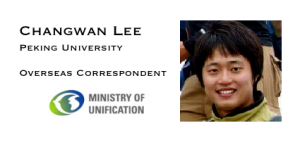11-changwan-name-card