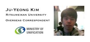10 ju yeong name card