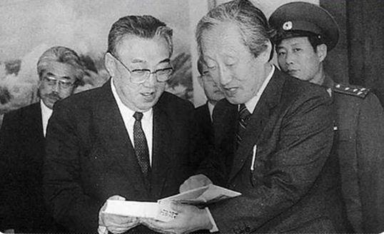 김일성의 비밀교시(사진출처:http://www.newdaily.co.kr/news/article.html?no=115194)
